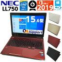 【25日限定!ポイント最大23倍!】パソコン ノートパソコン ハイスペックモバイル Windows10 NEC LaVie LL750 Corei7 新品SSD1TB 16Gメ..