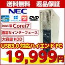 中古パソコン デスクトップパソコン Windows10 NEC MK28HE 第二世代 Corei7 大容量HDD 豊富なインターフェイス USB3.0対応 最新OS Office付 中古動作良好品【送料無料】