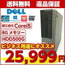 中古パソコン 中古デスクトップパソコン Windows10 DELL OPTIPLEX 3010 DT 高スペック第三世代Corei5 大容量HDD 最新OS Office付 中古動作良好品【新商品】【送料無料】