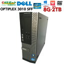 中古パソコン 中古デスクトップパソコン Windows10 DELL OPTIPLEX 3010 SFF ハイスペック第三世代Corei5 大容量HDD2TB 最新OS Office付..