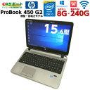 中古パソコン 中古ノートパソコン Windows10 HP Probook 450 G2 新世代 第五世代 Corei5 新品SSD 8Gメモリー Office付 15.6型フルHD 最..