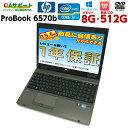 中古パソコン 中古ノートパソコン Windows10 HP ProBookシリーズ 6570b 第三世代 Corei7 新品SSD 15.6型ワイド液晶 USB3.0対応 無線内蔵 最新OS Office付 中古動作良好品