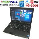 中古パソコン 中古ノートパソコン Windows10 NEC...