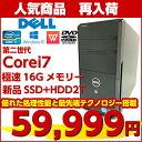 中古パソコン 中古デスクトップパソコン Windows10 DELL Vostro 460 第二世代Corei7 極速16GBメモリ 新品SSD 大容量HDD マルチタスク対応 ハイスペック 最新OS Office付 中古動作良好品【送料無料】【再入荷】