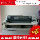 【中古】NEC MultiImpact 700LX PR-D700LX スタッカ シートガイド付 ドットインパクトプリンタ 整備清掃済 送料無料