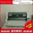 【中古】NEC MultImpact700XX2 PR-D700XX2 ドットインパクトプリンタ シートガイド スタッカ付 整備清掃済 送料無料