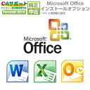 Microsoft Office Personal 2010...