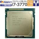 【全商品ポイント10倍!お買い物マラソン限定】デスクトップ用 CPU Intel Core i7 3770 3.40GHz SR0PK ソケット FCLGA1155 BIOS起動確認済【送料無料】【あす楽】