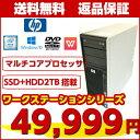 【割引クーポン ポイント10倍】中古サーバー 中古ワークステーション Windows10 HP Z400 Workstation Xeon W3690 高速12Gメモリー SSD 大容量HDD Office付 最新OS 中古動作良好品【送料無料】
