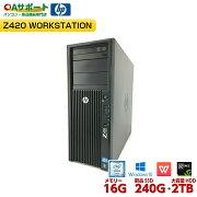 中古サーバー 中古ワークステーション Windows10 HP Z420 Workstation Xeon E5-162002 極速16Gメモリー 新品SSD+大容量HDD 新品グラフィックボード NVIDIA GeForce GTX1050TI 4GB搭載 中古品【送料無料】