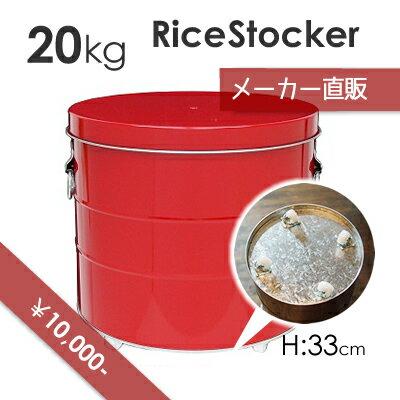 【OBAKETSU】キャスター付きライスストッカーRS20R(米びつ20kgサイズ・赤)