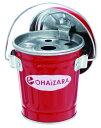 【OBAKETSU】オハイザラ OHR0.5 (0.35Lサイズ・赤)