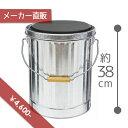 【OBAKETSU】クッション缶 AKPM (シルバー)