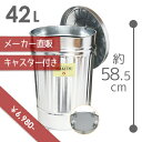 【OBAKETSU】オバケツ KM45 (42Lサイズ・シルバー)キャスター付き