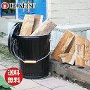 【OBAKETSU】灰入れバケツ薪セット小 HBM22(18Lサイズ 黒) 薪約20kg