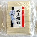 無限堂の稲庭うどんお徳用750g いなにわうどん 乾麺 饂飩 自宅用 業務用