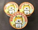 【秋田犬ミルクキャラメル】【秋田 お菓子 お土産 おみやげ ご当地 逸品 銘品 銘産 名物 銘菓】