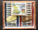 秋田なまはげスィートミルク&チョコラングドシャー