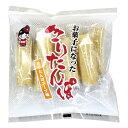 お菓子になったきりたんぽ きりたんぽスープ風味 【秋田 お菓...