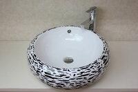 洗面ボウル(洗面ボール手洗い鉢)+排水栓、排水Sトラップセットおしゃれ洗面器洗面台洗面化粧台手洗い器手洗いボウル陶器洗面ボウルKORS-1449C