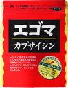 【エゴマカプサイシン(1袋)】【2袋以上で送料無料】