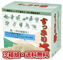 【すっきり茶(3gx60包)3箱組】【送料無料】【smtb-TD】 【RCP】