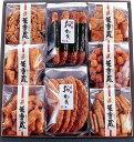 自慢のあられとおかきの詰め合わせ秋田いなふく米菓【米香蔵(8種類入)】