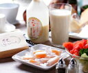 北海道の牧場から心をこめた贈り物生キャラメルと香しずく牛乳セット冨田ファームさんの『特製生キャラメルセット』【産地直送品】【代引不可】