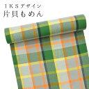 ショッピング販売 片貝木綿 グリーン グレー 格子 木綿のきもの | 緑 オレンジ 黄色 格子 IKS