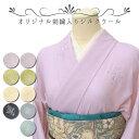 刺繍入り オリジナルシルクウール 9種 | ウール ウール着物 レディース 普段着 大きいサイズ 小さいサイズ