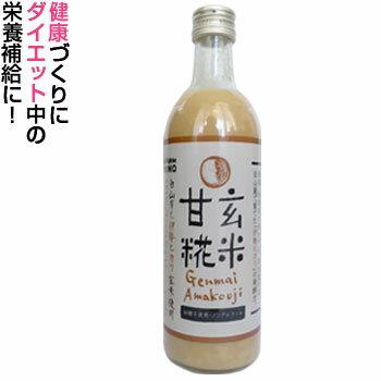 【甘酒】(ノンアルコール)玄米甘糀☆送料別・代引き手数料無料☆