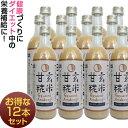 伊勢神宮で誕生した奇跡のお米「伊勢光」原料の甘酒「玄米甘糀」
