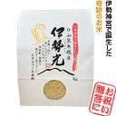 伊勢神宮で誕生した奇跡の米★伊勢光(いせひかり)3kg 白米