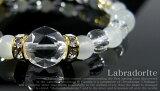 パワーストーン ラブラドライト 5A 8ミリ玉 ムーンストーン 6ミリ 8ミリ玉 水晶 天然石 パワーストーン レディース ブレスレットパワ−スト−ン パワ-スト-ン ladies