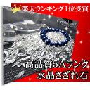 【ゆうパケット送料無料】 パワーストーン 水晶 AAAAA お清め用 さざれ石 100g天然石 ブレ ...