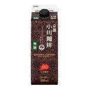 小川珈琲 バードフレンドリーコーヒー 無糖 1本