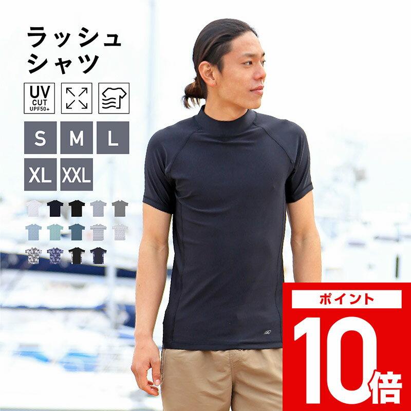 ラッシュガード メンズ レディース Tシャツ S...の商品画像