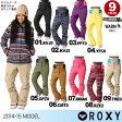 ROXY ロキシー レディース スノーボードパンツ パンツ スノボパンツ スノーパンツ ROXY スノーボードパンツ スノボーパンツ パンツ 女性用 ROXY スノーボードパンツ スノボーパンツ パンツ スキーパンツ ROXY スノーボードパンツ スノボーパンツ 送料無料 ROXY 下