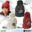 ROXY/ロキシー ジュニア(キッズ)ボンボン付きニット帽子 ポンポン 毛糸の帽子 ぼうし 防寒 スノボ スノーボード スキー 女の子用