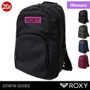 ROXY/ロキシー レディース 20L バックパック RBG164313 デイパック デイバッグ リュックサック かばん バッグ 女性用