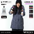 ROXY/ロキシー レディース スノーボードウェア ジャケット ERJTJ03013 スノージャケット スノーウェア スノボウェア スノボウエア 上 女性用 人気 ブランド おしゃれ
