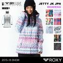 ROXY/ロキシー レディース スノーボードウェア ジャケット ERJTJ03029 スノージャケット スノーウェア スノボウェア スノボウエア 上 女性用 人...
