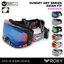 ROXY/ロキシー レディース スノーボード ゴーグル ERJTG03012 スノーゴーグル スキーゴーグル スノーボードゴーグル UVカット 女性用 人気 ブランド おしゃれ かわいい