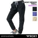 ROXY/ロキシー レディース ドロストパンツ GRJDP03004 ボトムス ロングパンツ かわいい 女性用 人気 ブランド
