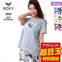 ROXY/ロキシー レディース 半袖 ラッシュガード Tシャツ RLY181027 ティーシャツ ゆったり 紫外線対策 水着 UVカット 吸汗速乾 海水浴 プール 女性用