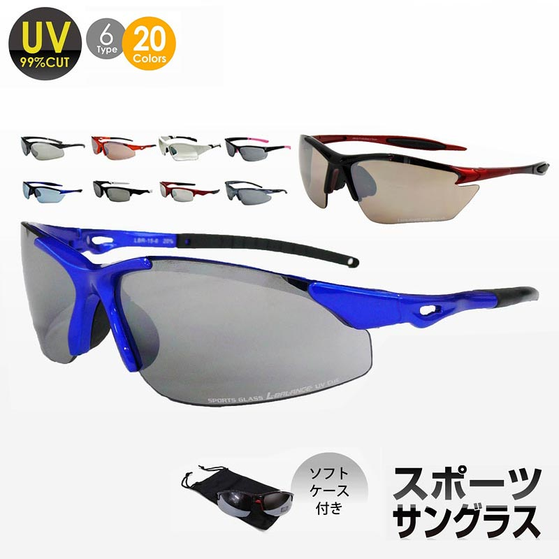 店内P10倍 L-BALANCE/エルバランス 全20色 UVカット スポーツサングラス …...:oc-style:10010387