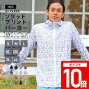 店内全品10倍 ラッシュガード メンズ S〜XXL 全14色...