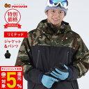 【キャッシュレス5%還元】 スノーボードウェア スキーウェア...