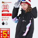 【キャッシュレス5%還元】 スノーボード...