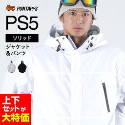 限界値下! 全20色 スノーボードウェア <strong>スキーウェア</strong> メンズ レディース ボードウェア スノボウェア 上下セット スノボ ウェア スノーボード スノボー スキー スノボーウェア スノーウェア ジャケット パンツ 大きい ウエア <strong>キッズ</strong> も 激安 PS5
